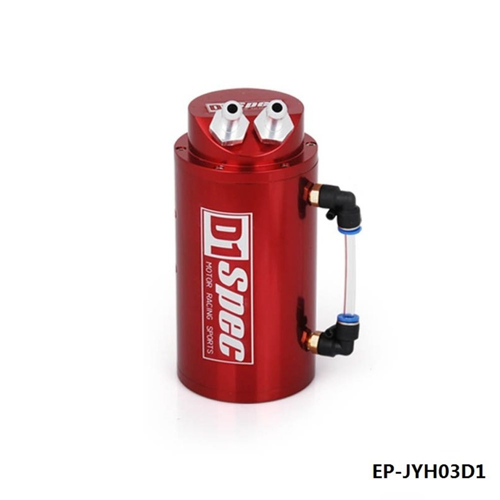 Универсальный резервуар из алюминиевого сплава для маслоуловителя цвет бака: красный, синий, черный, серебристый EP-JYH03D1 - Цвет: Красный