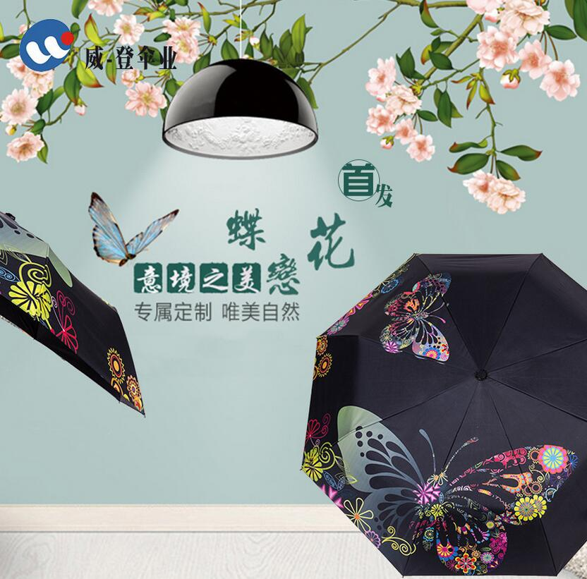 Custom Beatiful butterflies flying in flowers Compact Travel Windproof Rainproof Foldable Umbrella
