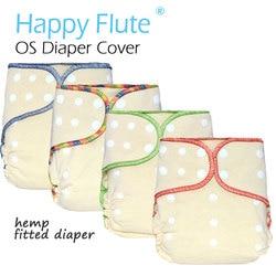 HappyFlute OS пеньковая пеленки из подходящих тканей, AIO каждый подгузник с Защелкивающейся вставкой, высокая впитываемость, fit baby 5-15kgs