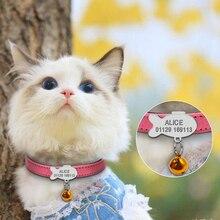 Customized Soft Padded Dog Collar