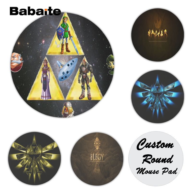 Babaite Personalized Cool Fashion Legend of Zelda Silicone Pad to Mouse Game Size for 200x200x2mm and 220x220x2mm Round Mousepad