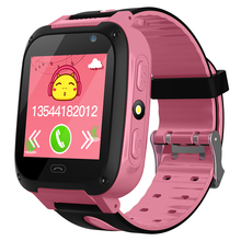 Children's Smart Watch W08 Anti Lost Child Tracker SOS Smart Monitoring Positioning Phone Kids Baby Watch Compatible IOS Android