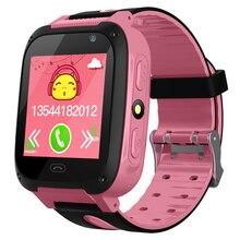 Детские умные часы W08 анти потерянный ребенок трекер SOS умный мониторинг позиционный телефон детские часы Совместимость IOS Android