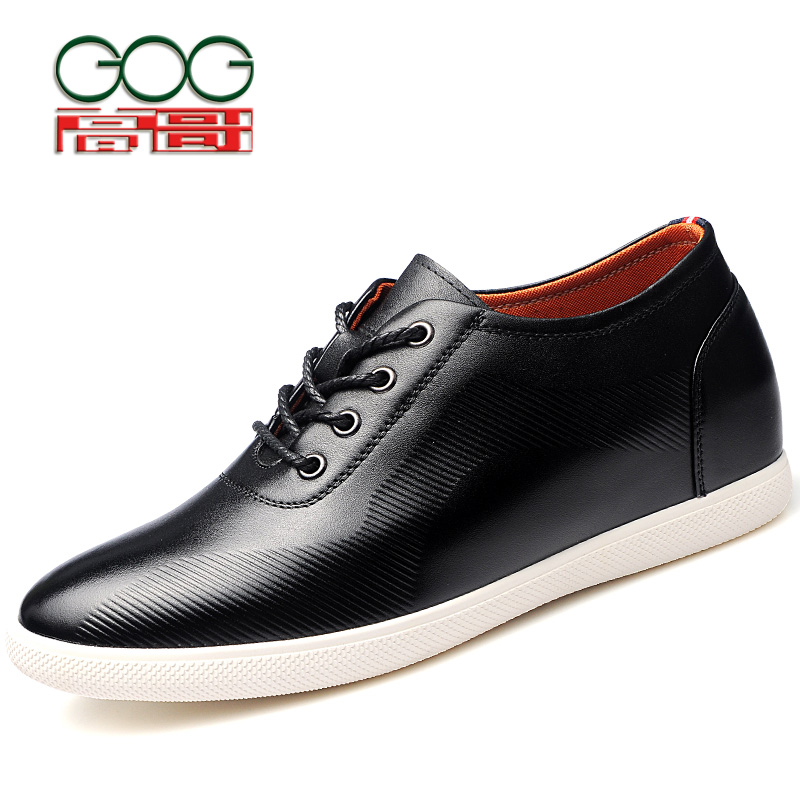 GOG Elevator Shoes Heel Lifts Height increasing Casual Shoes 6cm Taller Shoe Lift Inserts кастрюля taller tr 1083