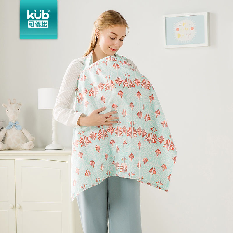 KUB Pregnant women postpartum nap towels summer fig leaf shawl hoods cotton out of the shelter lactation sally nice postpartum body seamless pregnant siamese girly corset leotard postpartum maternity waist trainer corset