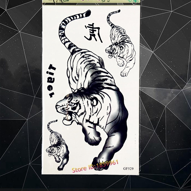 Brave Siberia Tiger Waterproof Temporary TAttoo Spray King Fake Flash Tattoo Stickers 17x10CM 3D Tiger Temporary Tatoo Men Chest