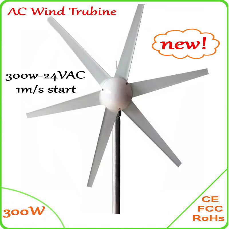 300W AC Wind Turbine Generator only 1m/s small wind speed start 12V 24V windmill CE GL Approved 300W wind generator 12v or 24vdc 5 blades 400w wind turbine generator with built in rectifier module 2m s small start wind speed windmill