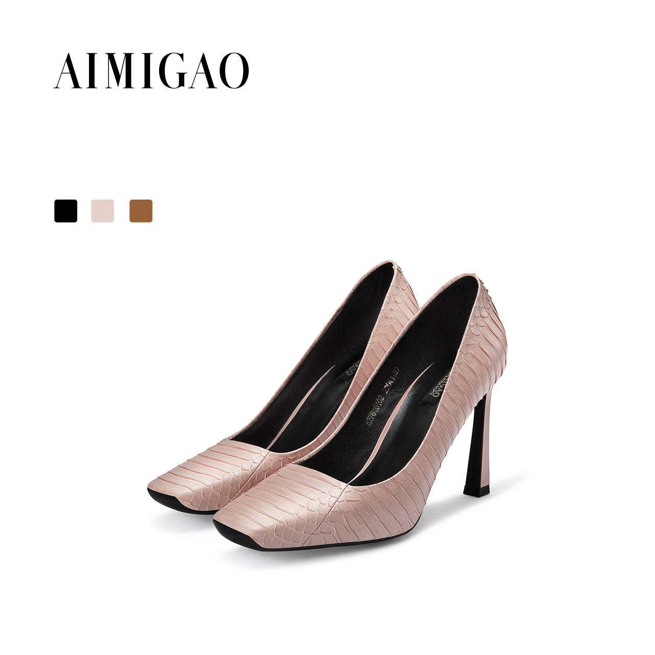 AIMIGAO Snakeskin women sexy high heel pumps shoes pink square toe shallow mouth fashion Genuine Leather women shoes 2017 autumn burgundy gray saphire blue pink women dress party career work shoes flock shallow mouth stiletto thin high heel pumps
