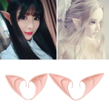 1 Pair/ 2 Pcs High Quality Latex Halloween Party Elven Elf Ears Anime Fairy Cospaly Costumes