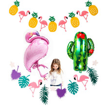 Hawaii flamingo Party balloon Watermelon Ice cream Pineapple Beach Aluminum Foil Balloons Luau Birthday Decor Supplies
