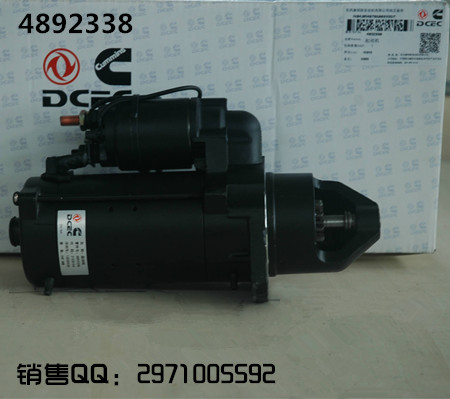 Engine starter QSB ISDe B5.9 / 4892338 starter motorEngine starter QSB ISDe B5.9 / 4892338 starter motor