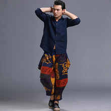 Men Women Harem Yoga Pant  Male Nepal Loose Wide Leg printed Trousers Casual Leisure sports jogging Unisex Plus Size