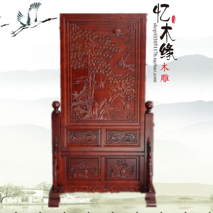 Dongyang wood carving wood screen off the living room sitting seat screen screen Chinese landing screen double-sided carving pla on a chinese screen