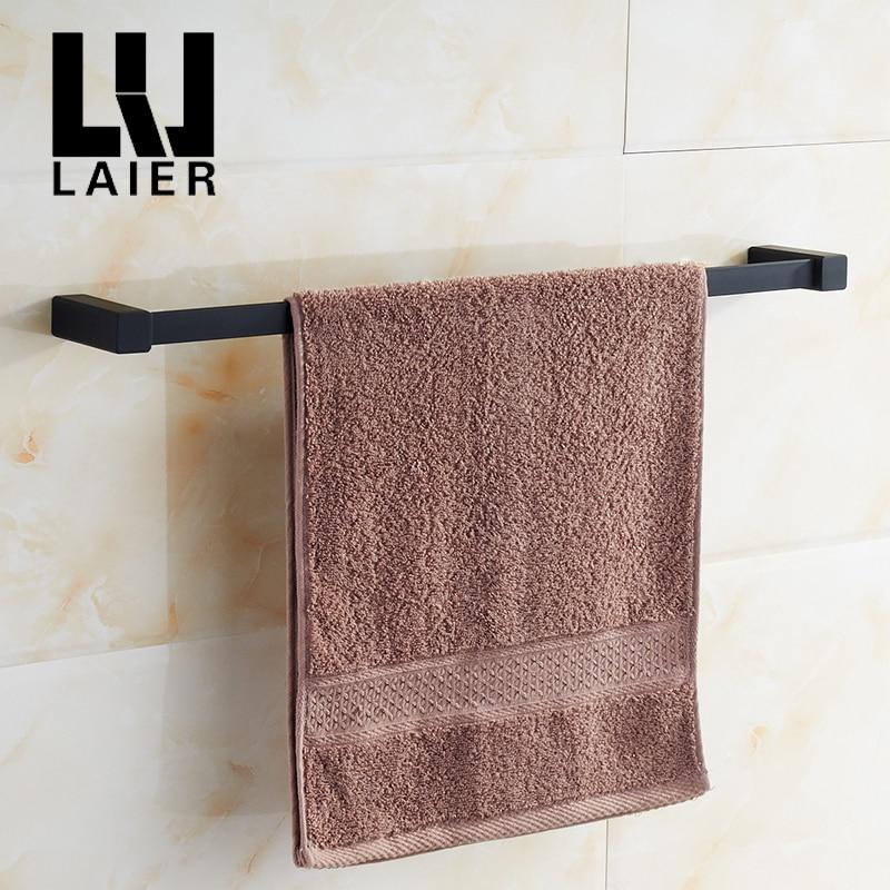 Black towel bar modern bathroom towel rail wall mounted - Black and chrome bathroom accessories ...