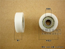 Free Shipping (10 PCS)  6x22x7 mm) Nylon PLasticBall Bearing
