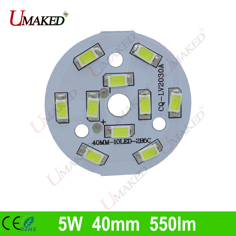 5W 40mm 550lm LED PCB with smd5730 chips installed, aluminum plate base for bulb light, ceiling light, LED lamps  10pcs led aluminum plate 40mm for 5w 5730 smd heat sink
