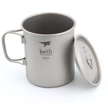Keith Titanium Travel Hiking Camping Folding Portable Water Mug Cup 450ml Ti3204