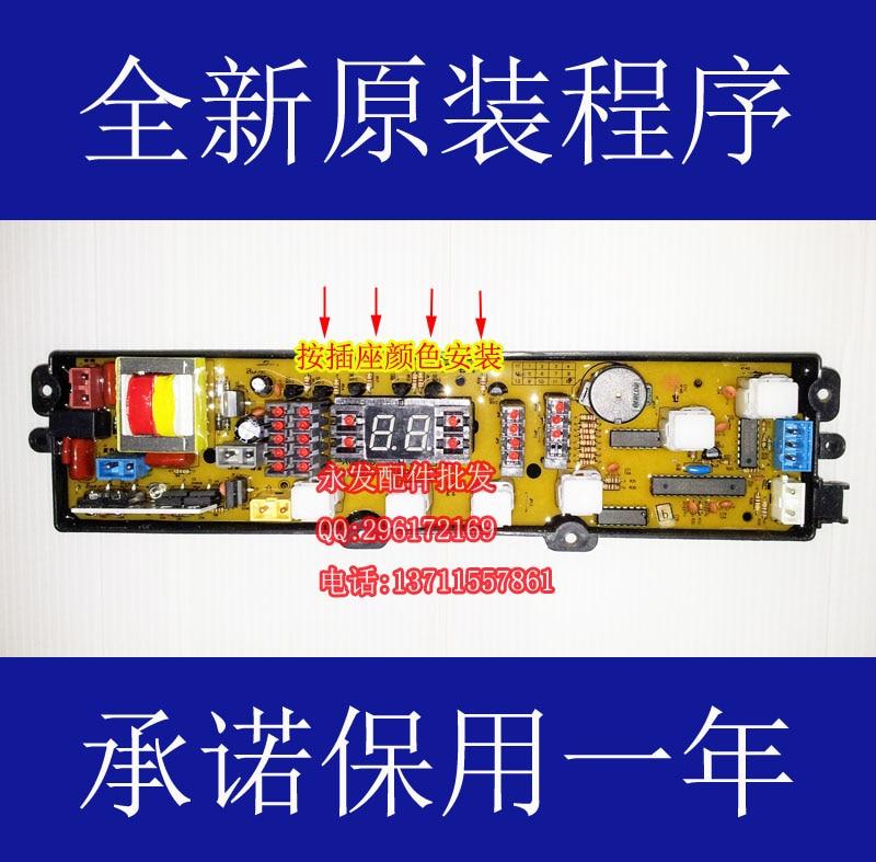Daikin washing machine board ncxq55-198 motherboard ncxq55-198 daikin ftxk60as rxk60a