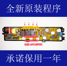 Daikin washing machine board ncxq55-198 motherboard ncxq55-198