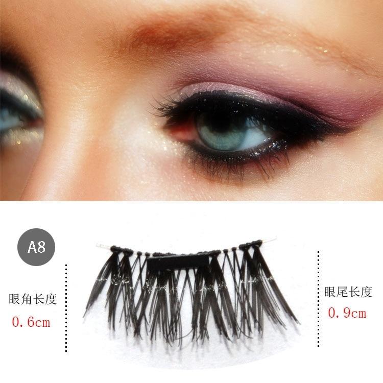 HBZGTLAD 3D Magnetic False Eyelashes Handmade Natural Long