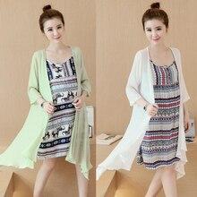 2017 new pregnant women linen blouse jacket plus Sling print dress Korean fashion two-piece dress