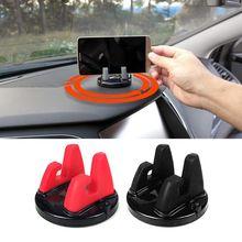 Автомобильный держатель для телефона, подставка с поворотной поддержкой, нескользящая подставка для мобильного телефона, крепление на 360 градусов, приборная панель, gps навигация, универсальные автомобильные аксессуары
