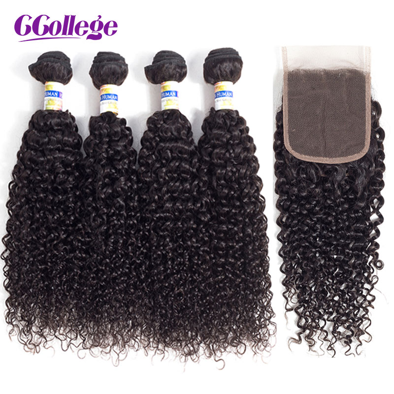 CCollege Brazilian Kinky Curly Human Hair Bundles With Closure Remy Hair Weave Bundles With Closure 4x4 Lace Closure Black Color