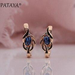 PATAYA 328 юбилейные новые женские свадебные украшения 585 розовое золото Овальный темно-синий натуральный циркон висячие серьги аксессуары