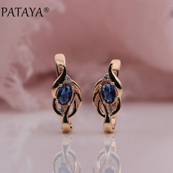 PATAYA 328 юбилей новые женские ювелирные изделия для свадебной вечеринки 585 розовое золото Овальный темно-синий натуральный циркон висячие сер...