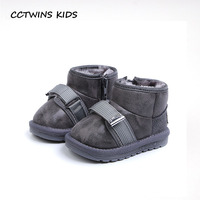 CCTWINS KIDS 2018 Winter Children Fashion Pu Leather Warm Shoe Baby Boy First Walker Girl Brand Ankle Snow Boot CS1616