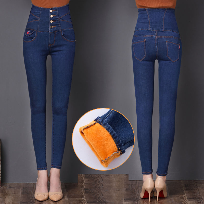 S-6XL big size New Winter Female long jeans Velvet Elastic Pencil Pants Blue Women Skinny Jean pants High Waist Capris Girl