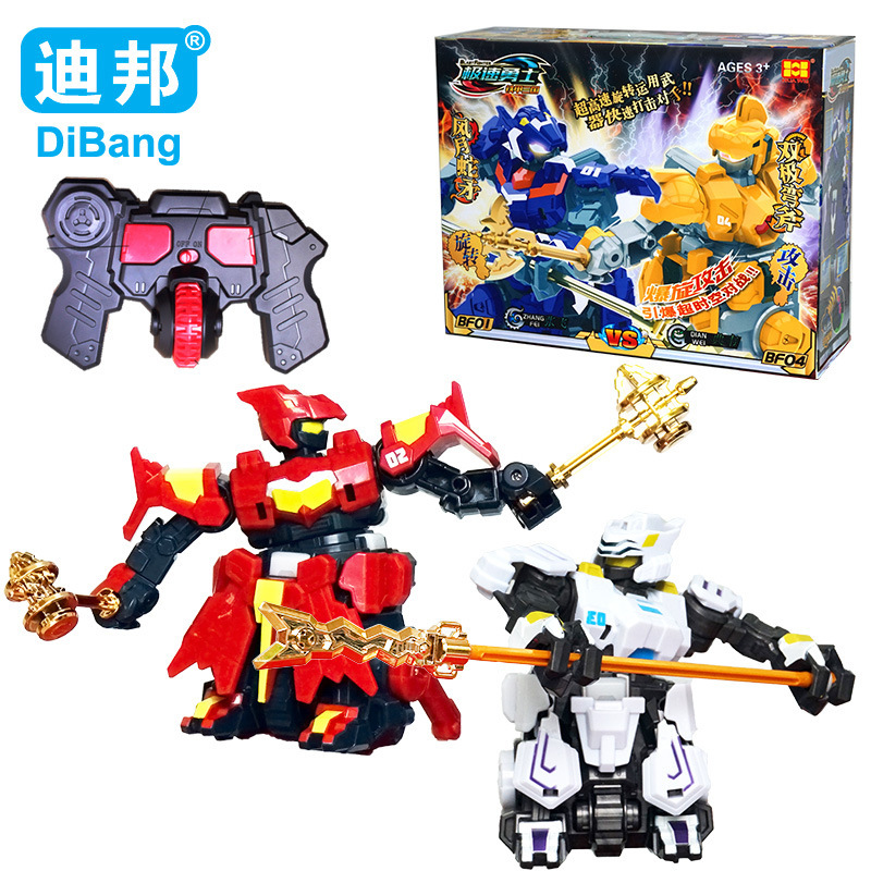 Produits de qualité Oxyphylla jouets armure de guerre à distance trois moteur Intelligence Robot cadeau bébé Bjd poupée Action jouet renaître