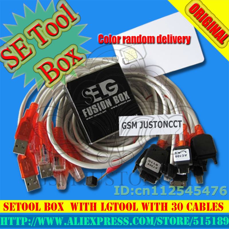 THE NEWEST  SETOOL BOX FULL ACTIVATION WITH LGTOOL WITH 30 CABLES UNLOCK BOX SOFTWARE FLASH REPAIR BOX FAST SHIPPINGTHE NEWEST  SETOOL BOX FULL ACTIVATION WITH LGTOOL WITH 30 CABLES UNLOCK BOX SOFTWARE FLASH REPAIR BOX FAST SHIPPING