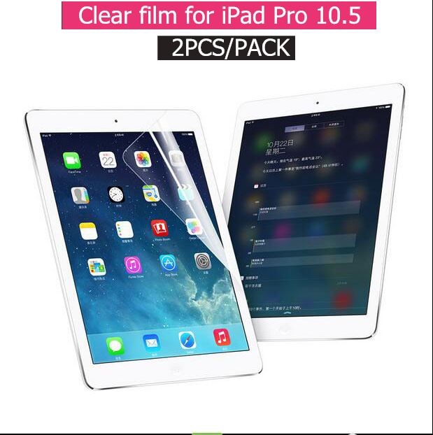 2PCS/Pack good quality front HD clear film for apple ipad pro 10.5 screen protector glossy cover strong carton package|ipad pro film|ipad film|film ipad pro - title=