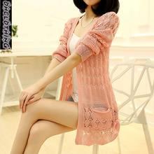 Long Cardigan Promotion Cotton Achetez Des JT1F3Kcl