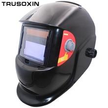 Solar battery outside control auto darkening/shading grinding filter welding helmet/welder goggles/weld mask