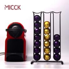 MICCK капсульный держатель Nespresso стойка для кофейных капсул стенд 42 PC Капсульная полка для хранения маленьких сливок стойка капсула для хранения Органайзер