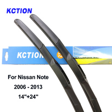 цена на Windshield hybrid front wiper blade for Nissan Note windscreen rear wiper natural rubber car accessories Fit Hook Arms 2006 2007