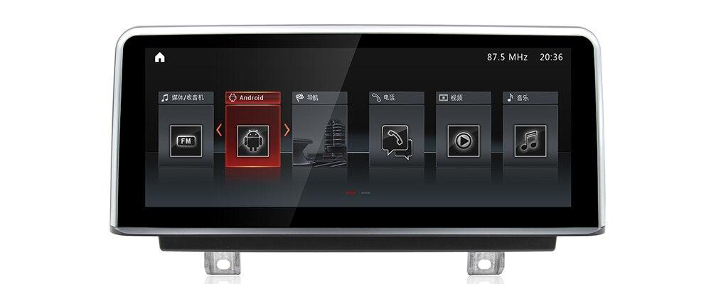 Car Android Radio GPS Multimedia player ForBMW 2 Series F22 F22 F23  stereo HD Screen Navigation Navi Media8