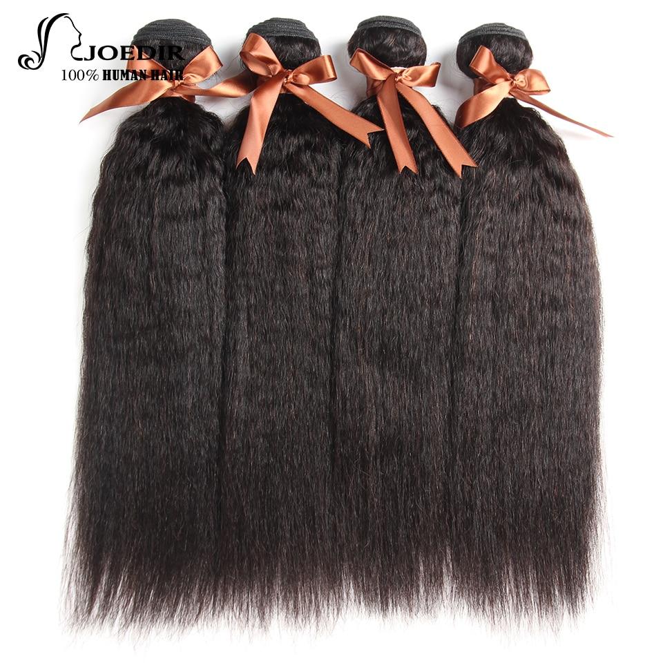 Joedir Malaysian Hair Weave 4 Bundles Kinky Straight Hair 100% Human Hair Extensions Non Remy Free Shipping