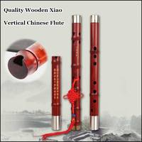 Wood Chinese Flute Xiao Vertical Northern Flauta Professional Traditional Woodwind Musical Instrument Handmade Dong Xiao G/F Key