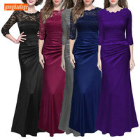 Fashion Slim Fit Prom Dresses Long Mermaid Formal Dress Prom Gowns Cheap 2019 Sexy Party Elastic Satin Lace Zipper Floor Length