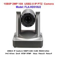 H.265 profissional Full HD 2MP Câmera PTZ Indoor 10x Óptico Zoom USB 2.0 Entrada De Áudio Streaming de IP Com 60.9 graus FOV