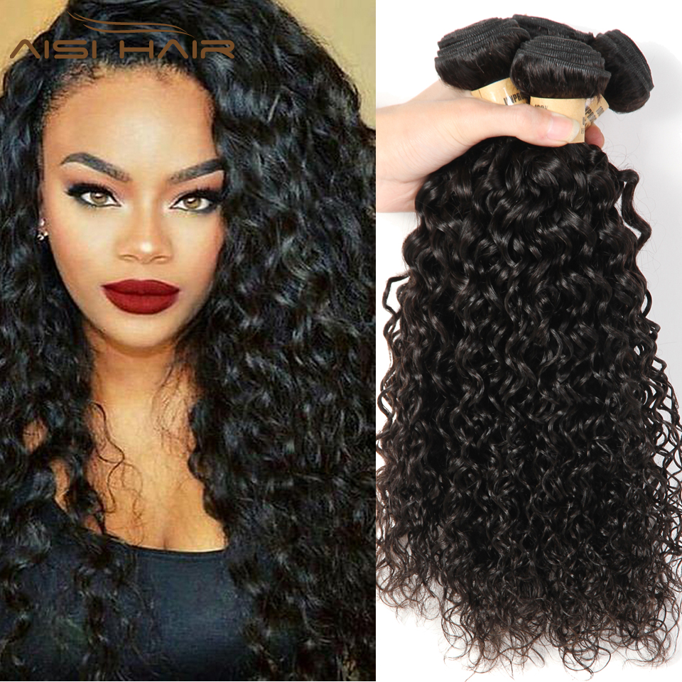 Brazilian Virgin Hair Water Wave Wet And Wavy Human Hair Weave Ocean
