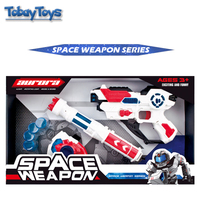 1 Set Newest Kid Cosplay Funny Toy Sound And Lighting Toy Gun Star Space Weapon Series Aurora Gift For Kids