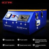 Возняк MS 350 поляризационный сепаратор алюминиевый сплав быстрый нагрев взрыв Экран инструмент для ремонта поляризованный свет 220 В