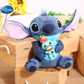 Плюшевая игрушка Стич 23 см мультфильм Лило и Стич
