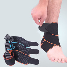 1 Pc Sports Silicone Breathable Ankle Support Pressurized Elastic Bandage Ankle Guard Protector Basketball Football Ankle Brace