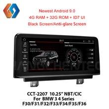Для BMW 3 4 серии F30 F31 F32 F33 F34 F35 F36 PX6 Android 9,0 черный Экран Автомобильный мультимедийный навигатор радио с gps BT Wi-Fi 7