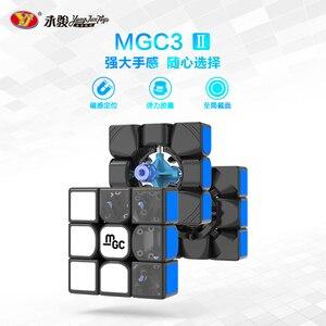 Image 4 - Yj Mgc 2 Cubo Magico V2 3x3x3 Elite prędkość cięcia GAN 356 powietrza profesjonalna magiczna kostka Puzzle magnetyczne